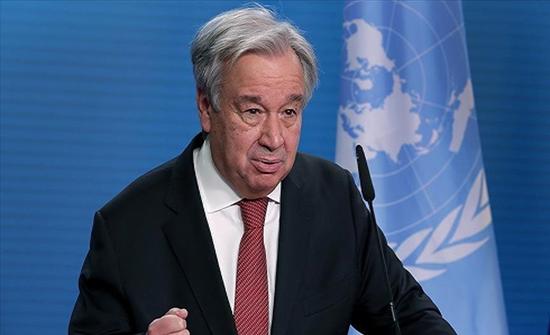 غوتيريش يدعو الأطراف المعنية باتفاق إيران النووي لتجنب التصعيد