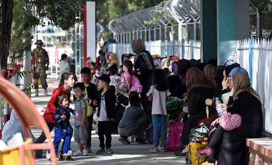 توجه أوروبي لتمويل إيواء المهاجرين الأفغان في دول الجوار