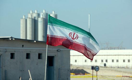 الدولية للطاقة الذرية تطلب من إيران توضيحات حول شبهات انشطة يورانيوم بشرية