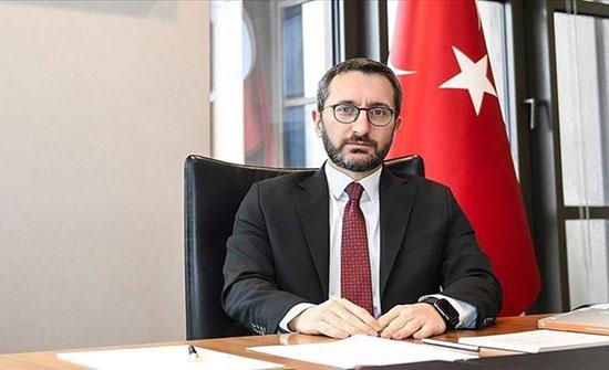 """أنقرة تنتقد إغلاق """"تويتر"""" لآلاف الحسابات المؤيدة لأردوغان"""