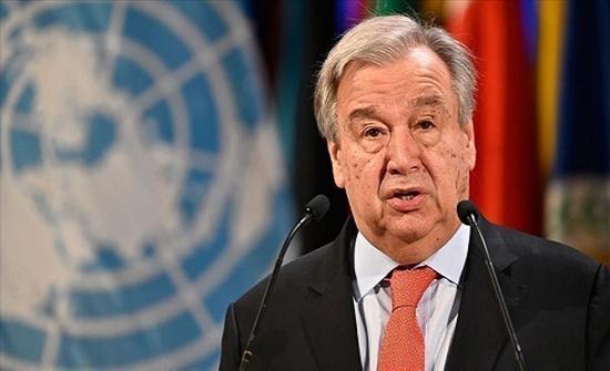 غوتيريش: العالم يواجه أعلى مستوى من المخاطر النووية