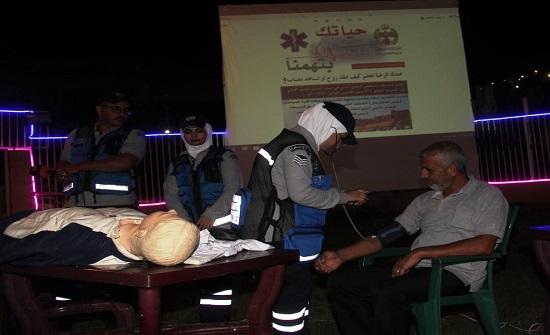 بالصور : الدفاع المدني يُنظم مبادرة (حياتك بتهمنا) في محافظة الكرك