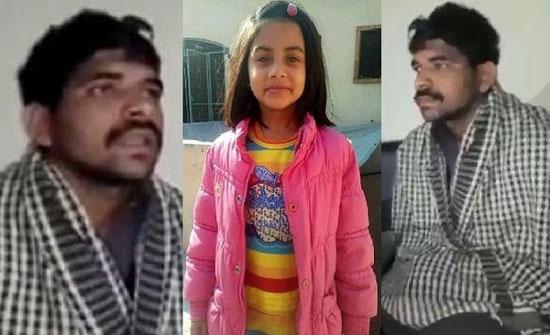 فيديو لمغتصب زينب الباكستانية يروي فيه تفاصيل استدراجها