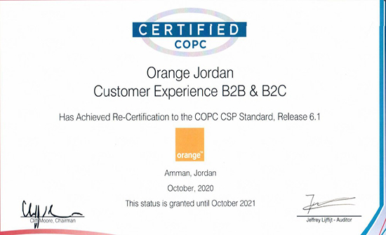 أورنج الأردن تحصد شهادة في مجال خدمة الزبائن
