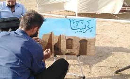 انطلاق فعاليات مهرجان بيادر غريسا الثقافي في الزرقاء