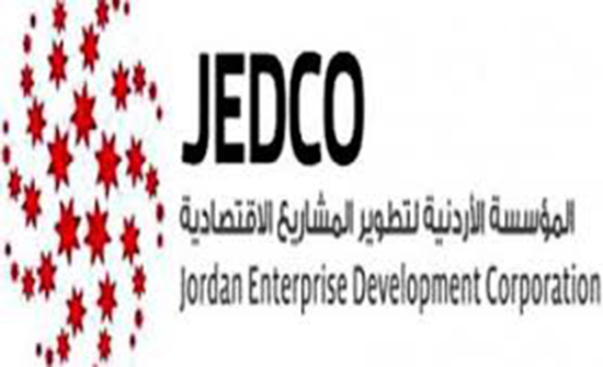 مؤسسة تطوير المشاريع تستلم 90 طلباً للإستفادة من برنامج دعم الشركات الصناعية