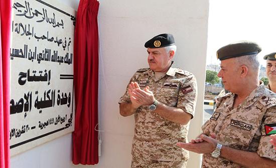 اللواء الحنيطي يفتتح قسم غسيل الكلى الجديد بمستشفى الأمير راشد في اربد