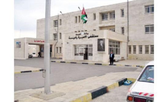 تعزيز مستشفى الاميرة بسمة باربد بكوادر طبية وتمريضية وصيدلانية