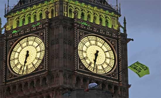 حي المال البريطاني يتخلى عن المعايير الأوروبية