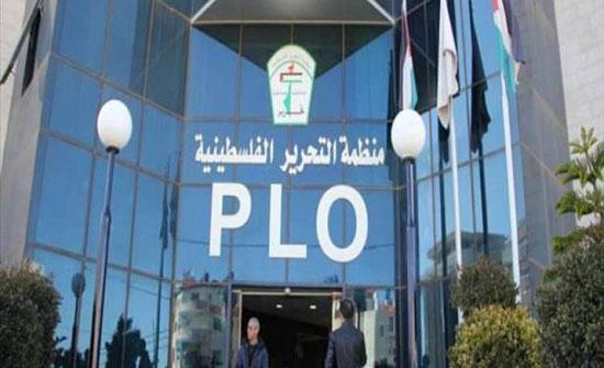 منظمة التحرير ترحب بتقرير اممي بشأن حقوق الانسان بالأراضي الفلسطينية