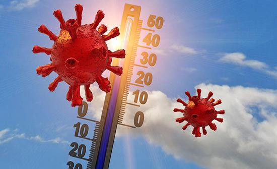 باحثون : ارتفاع درجات الحرارة يؤدي إلى انخفاض اصابات كورونا