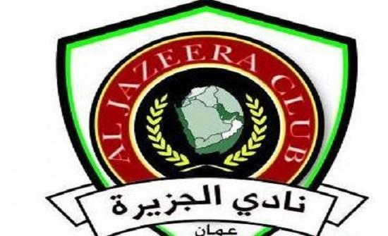 نادي الجزيرة يجدد عقود الجهاز الفني واللاعب عبدالحليم