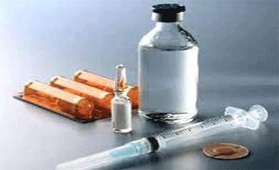 عجلون: ورشة توعية عن الأمراض المزمنة
