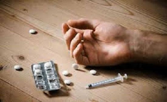 جلسة نقاشية عن المخدرات