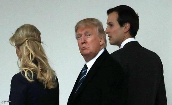 ترامب يعود إلى ولايته المحببة.. والخلاف يشتعل مع كوشنر
