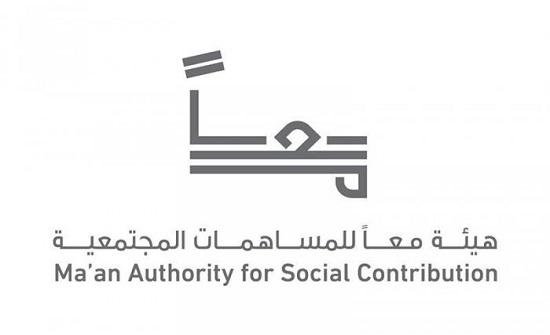 فوز فريق أردني في الدورة الأولى من حاضنة معاً الاجتماعية في أبوظبي