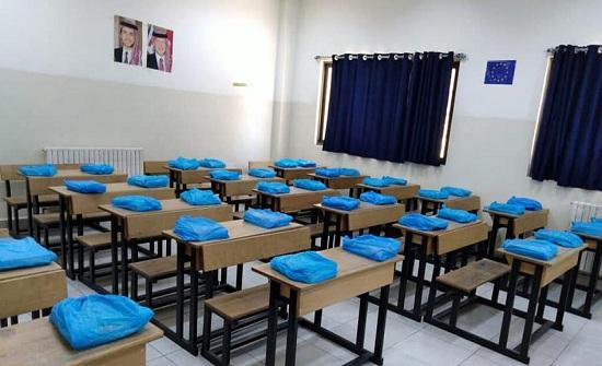 الرمثا: تعليق دوام الهيئة التدريسية والادارية بمدرسة مصعب بن عمير