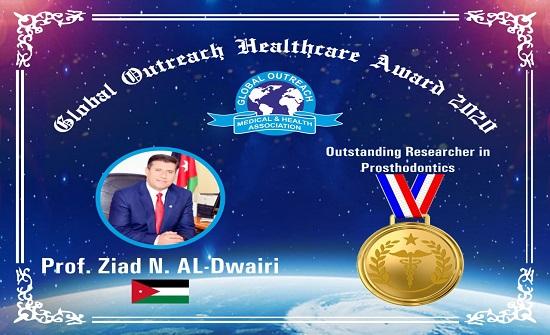 جائزة الباحث المتميز لأكاديمي أردني من جمعية دولية
