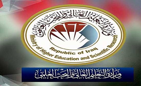 العراق ينشر أكثر من مئة الف بحث علمي في مستوعبات عالمية