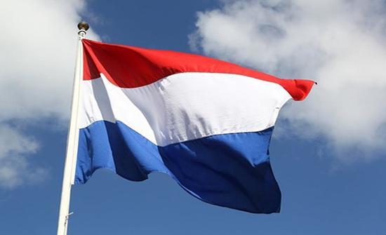 هولندا: القضاء يتحدى حظر التجول