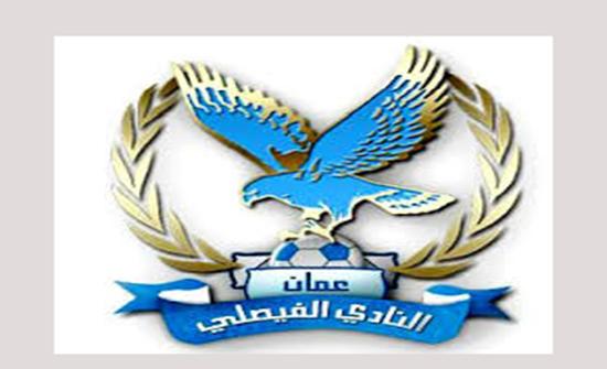 الفيصلي يفوز على الحسين إربد بدوري المحترفين