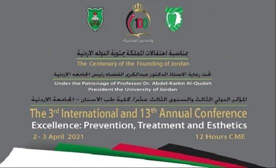 الجامعة الاردنية : انطلاق أعمال مؤتمر طب الأسنان السنوي الثالث عشر