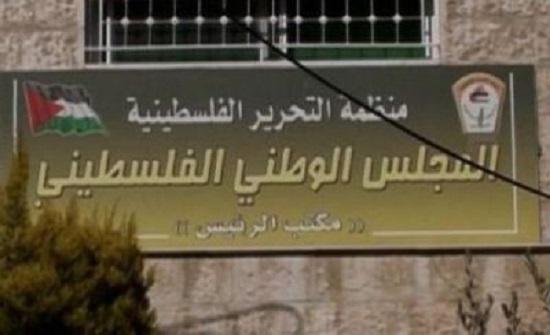 الوطني الفلسطيني يطالب المؤسسات الدولية والعمالية بالوقوف الى جانب عمال فلسطين