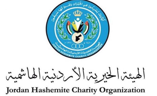الهيئة الخيرية الهاشمية تسير قافلة مساعدات إلى فلسطين