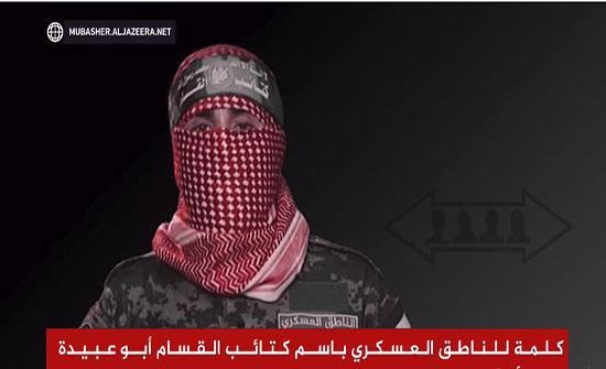 بالفيديو : ابوعبيدة يمنح قيادة الاحتلال فرصة اخيرة لانهاء ملف جنوده الاسرى