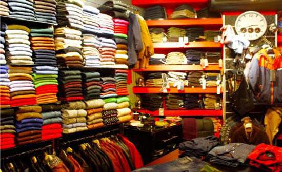 نقابة الألبسة تطالب بإعادة النظر بقيم ايجارات العقارات المرتفعة