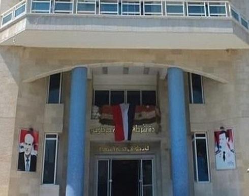 قتلى بتفجير قنبلة بقصر عدل طرطوس غرب سوريا (شاهد)