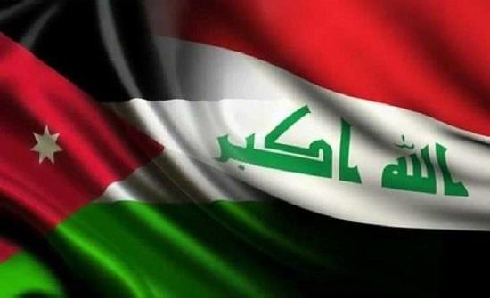 بدء اعمال اللجنة الوزارية الأردنية العراقية المشتركة
