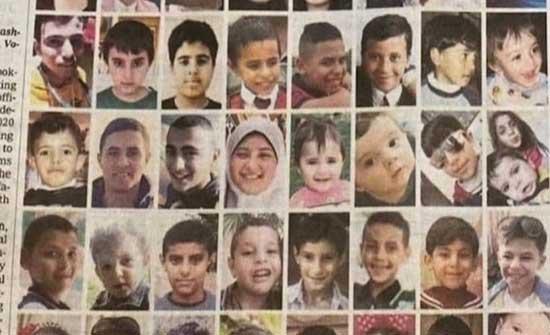 """أطفال غزة صور على صدر """"نيويورك تايمز"""".. كانوا مجرد صغار"""