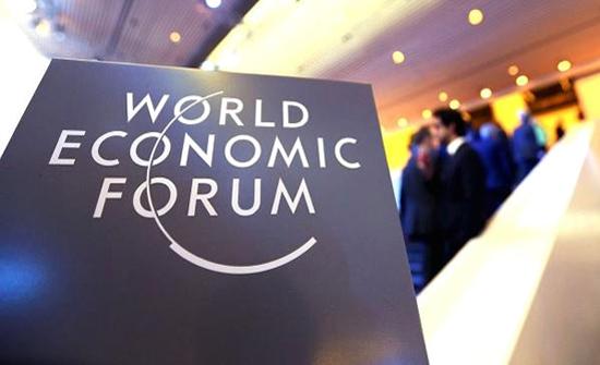 قادة العالم يلتقون بدافوس تحت شعار عام مفصلي لإعادة بناء الثقة
