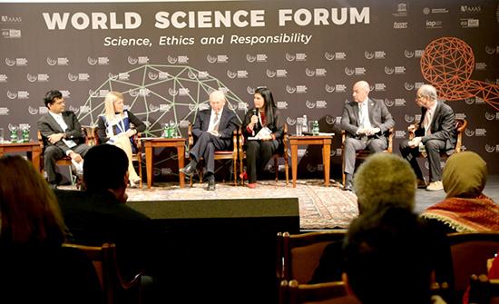 الأميرة سمية تشارك في المنتدى العالمي للعلوم في بودابست