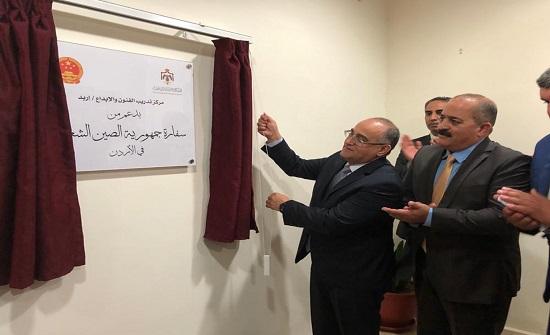 وزير الثقافة يفتتح مركز تدريب الفنون والإبداع في مركز إربد الثقافي