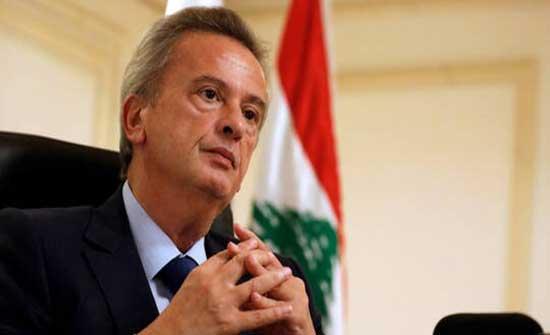 """صحيفة: """"الجمارك الفرنسية ضبطت حاكم مصرف لبنان يهرّب أموالا بحقيبة"""