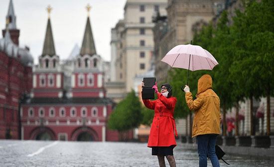 موسكو: إلغاء نظام العزل الصحي اعتبارا من يوم غد
