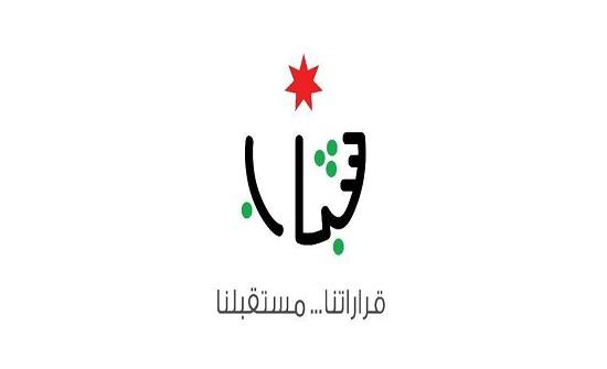 اختتام فعاليات الدورة العربية لإدارة الجودة للهيئات الرياضية في عمان