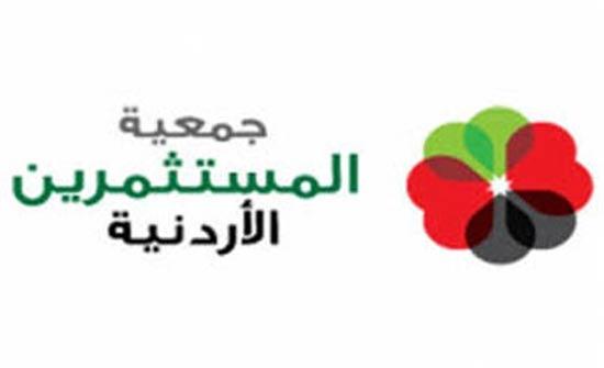 جمعية المستثمرين الاردنية والعمل تناقشان زيادة تشغيل الاردنيين بمناطق جنوب عمان