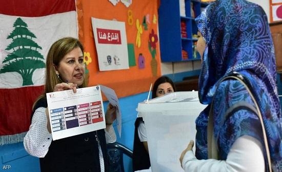 لبنانيو الخارج: لن نقبل تهميشنا في الانتخابات المقبلة