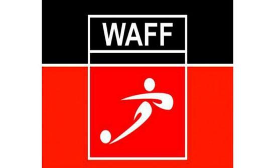 غرب آسيا لكرة القدم يتوجه لإعادة جدولة بطولاته