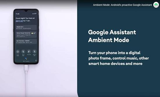 «Ambient Mode».. وضع جديد موفر للوقت من «غوغل»