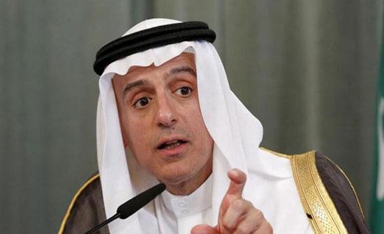 الجبير: التحالف يعمل مع الإمارات على استقرار جنوب اليمن