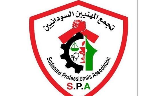 """السودان: """"المهنيين"""" يدعو للنزول للشارع وتسليم السلطة للمدنيين"""
