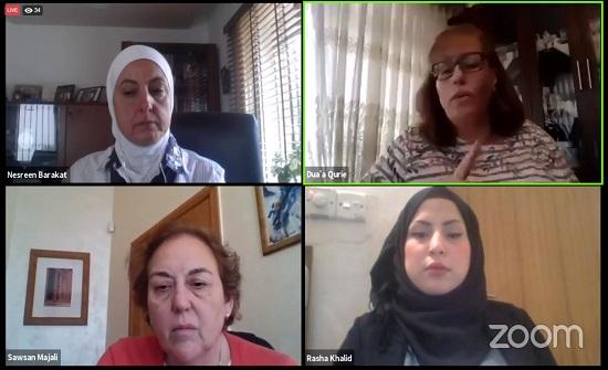منظمة أرض تعقد جلستها الخامسة عبر الانترنت حول الحماية الاجتماعية