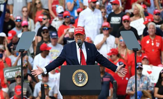 حملة ترامب الانتخابية: واثقون من الفوز في هذه الحالة