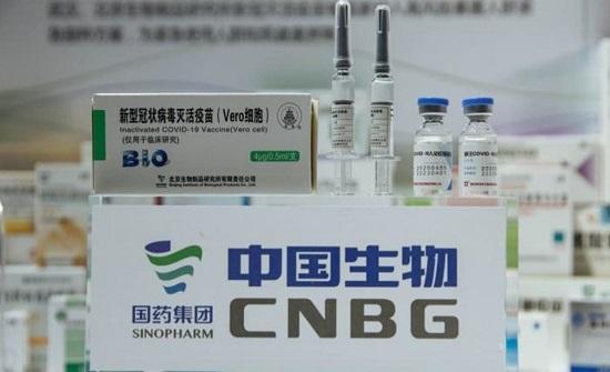 الصحة: لم نطلب من متلقي المطعوم الصيني مراجعتنا