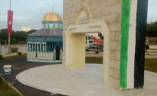 العاصمة التونسية تدشن أكبر معلم يخلد القضية الفلسطينية ـ (صور وفيديو)