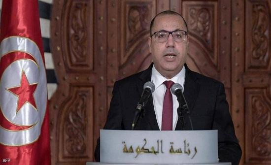 تونس.. رئيس الحكومة يعفي 5 وزراء من مهامهم